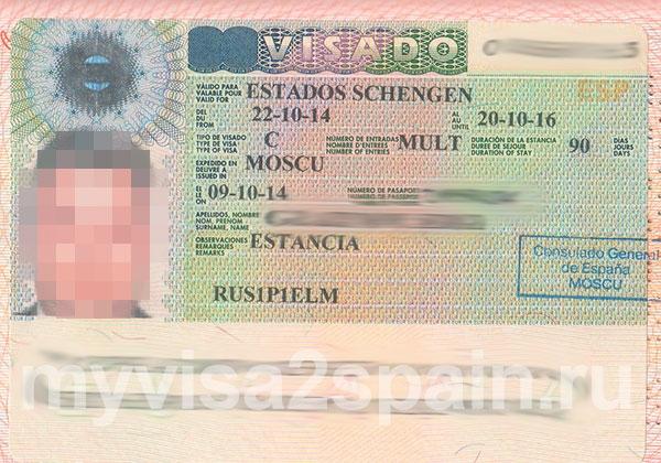 Испания недвижимость визы в
